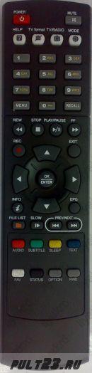 GLOBO HD X550, OPTICUM HD TS 9600 PRIMA, HD C10