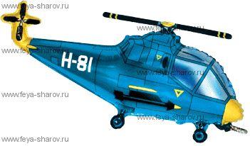 Шар Вертолет синий 97 см