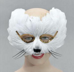 Маска перьевая Кошка белая