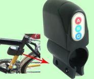 Сигнализация для велосипеда
