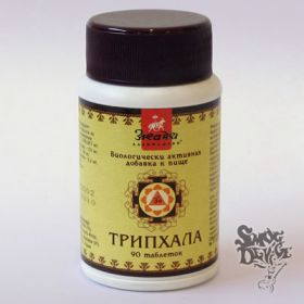 Трипхала в таблетках (90т) аюрведический препарат