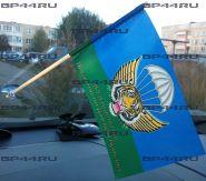 Флаг автомобильный 83 ОДШБр (12Х18см)