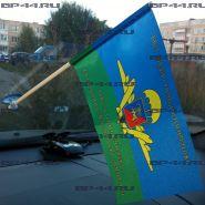 Флаг автомобильный 106-я гв.ВДД (12Х18см)
