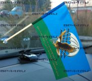 Флаг автомобильный 103-я гв.ВДД (12Х18см)