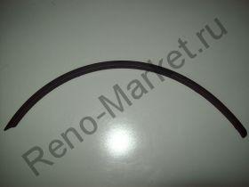 Молдинг арки крыла задний правый Renault оригинал 6001548288