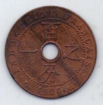1 цент 1920 г. Индокитай (Франция) редкий год
