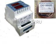 Терморегулятор  ИРТ - 4К 4-х кан. 1датчик