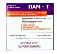 ПАМ-Т, покрытие для лечения гнойных язв, 10х10 см.
