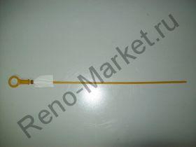 Щуп уровня масла с направляющей Renault оригинал 8200678386, 7700273904