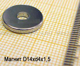 Магнит с отверстием (кольцо) D19х d6х h1 мм