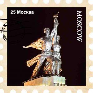 """Магнит """"Москва"""""""