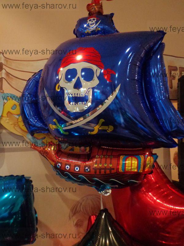 Шар Пиратский корабль 81 см синий