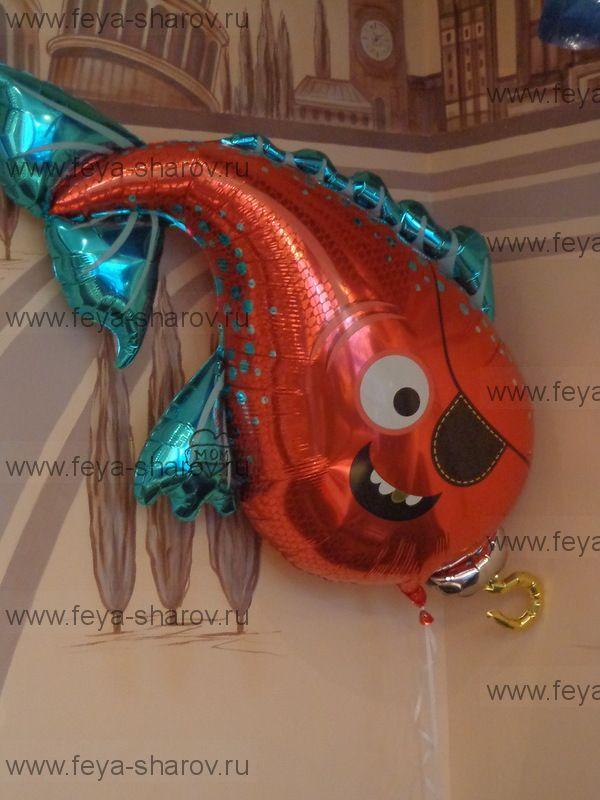 Шар Рыба-пират 104 см