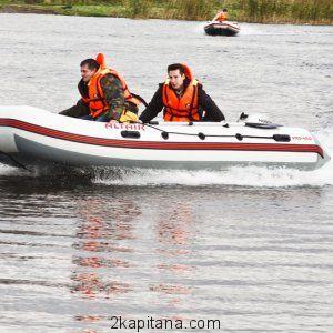 Лодка Altair PRO ultra - 400 ПВХ Надувная Моторная Альтаир Про Ультра