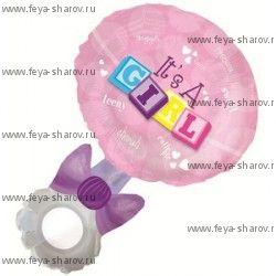 Шар  Погремушка розовая (голубая) 94 см