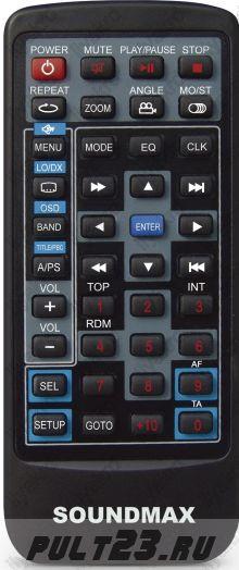 MYSTERY MMD-4503BS, SOUNDMAX SM-CMD3019, VELAS VDM-F2025TV