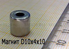 Магнит трубка N33 D10x4x10мм.