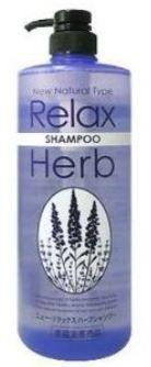Растительный шампунь для волос с расслабляющим  эффектом (с маслом лаванды) Junlove 1000 мл