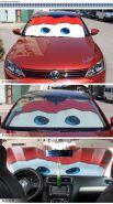 Шторка солнцезащитная для автомобиля