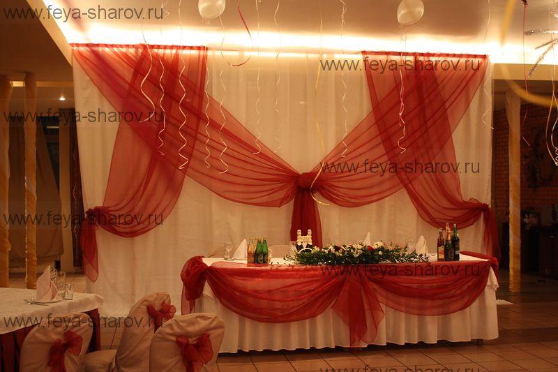 Свадебное оформление (Дом отдыха Григорчиково)
