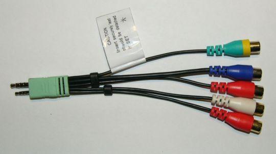 Компонентный кабель LED TV Samsung 2011г.