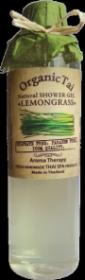 Натуральный гель для душа «ЛЕМОНГРАСС» Organic Tai (Органик Тай)