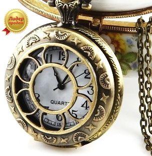 Карманные часы 08-ABN10026