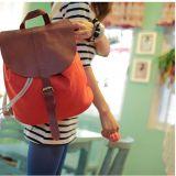 "Красный рюкзак ""Holiday Backpack"" - Orange-red"