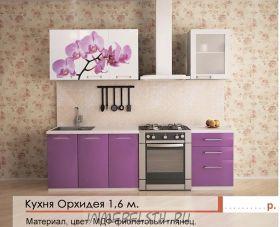 Кухня  МДФ  1,6 м