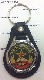 """Брелок 108 гв.МСД """"Баграм"""""""