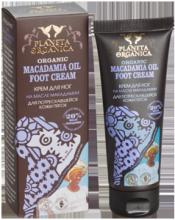 Африка Крем для ног для потрескавшейся кожи пяток Macadamia 75 мл