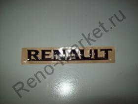 """Эмблема """"RENAULT"""" Renault оригинал 6001549983"""