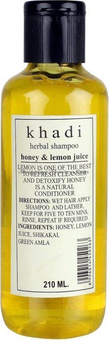Шампунь против перхоти Кхади Мед&Сок лимона / Khadi Honey&Lemon Juice Shampoo