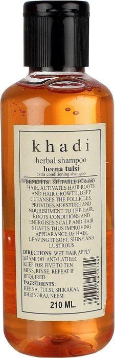 Шампунь для усиленного питания волос Кхади Хна&Тулси / Khadi Henna&Tulsi Shampoo
