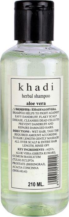 Увлажняющий шампунь против перхоти Кхади Алое Вера / Khadi Aloe Vera Herbal Shampoo