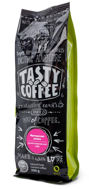 Гватемала Антигуа - кофе в зернах и молотый фасованный (100 и 250 граммов)