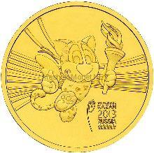 10 рублей 2013 год Талисман Универсиады
