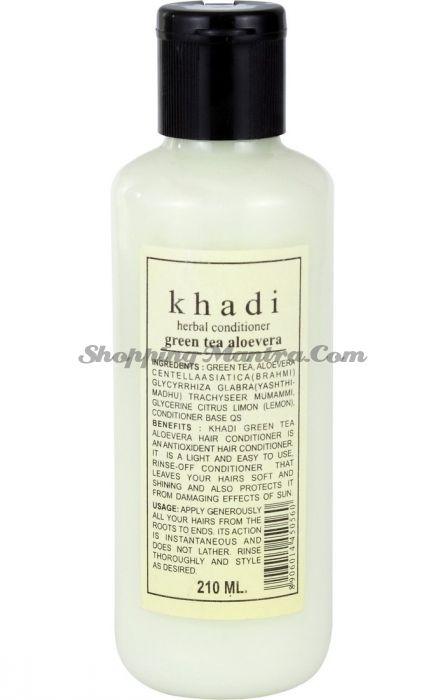 Кондиционер для сухих волос Зеленый чай&Алое вера / Khadi Greentea Aloevera Hair Conditioner