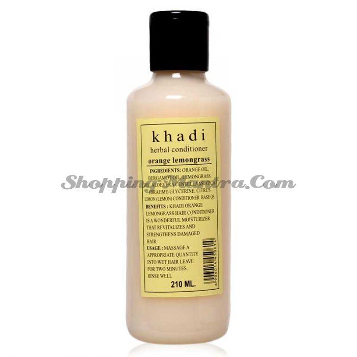 Кондиционер для волос Апельсин&Лимонная трава / Khadi Orange Lemon Grass Hair Conditioner