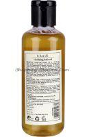 Khadi Herbal Vitalising Hair Oil