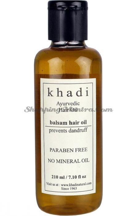 Аюрведическое масло-бальзам против перхоти Кхади без парабенов и минеральных масел / Khadi Natural Balsam Hair Oil