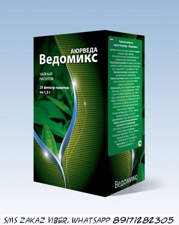 Ведомикс - чай для улучшения пищеварения