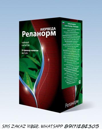 Реланорм чай - нормализует работу нервной системы и ЖКТ