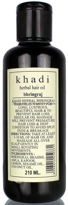 Оздоровительное масло для волос Кхади Бринградж / Khadi Herbal Bhringraj Hair Oil