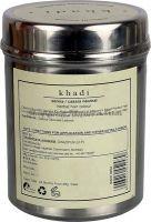 Khadi Natural Henna - Senna/Casia Neutral