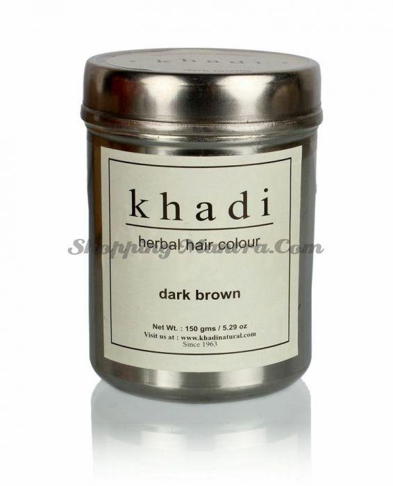 Натуральная растительная краска для волос (темно-коричневый) (Khadi Hair Colour Dark Brown)