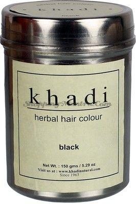 Натуральная растительная краска для волос черный тон (Khadi Herbal Hair Colour Black)