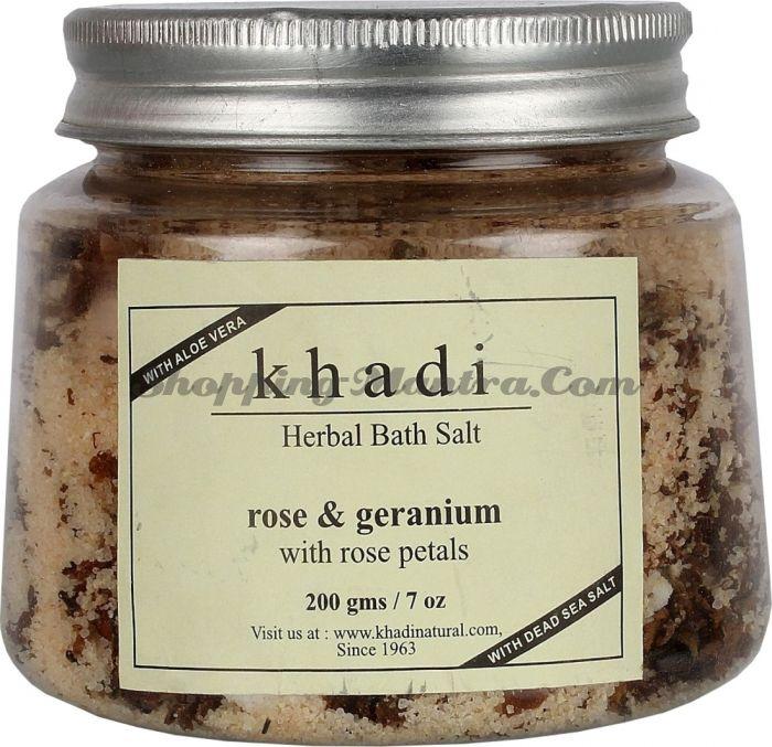Соль для ванны Роза&Герань с лепестками роз и алое вера Кхади (Khadi Rose Geranium Bath Salt)
