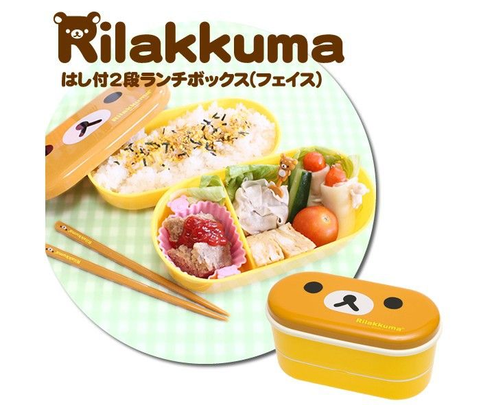 """Японское бэнто """"Rilakkuma"""""""