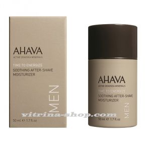 AHAVA Лосьон смягчающий увлажняющий после бритья для мужчин